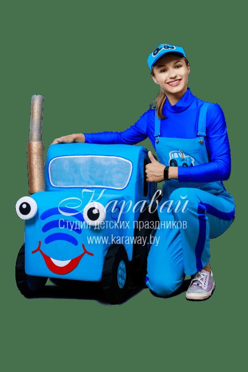 Аниматор Синий трактор