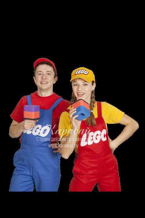 Аниматоры Лего