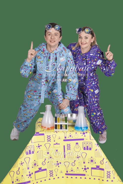 Аниматоры Научная программа для детей