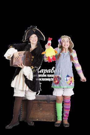 Аниматоры Пират и Пеппи