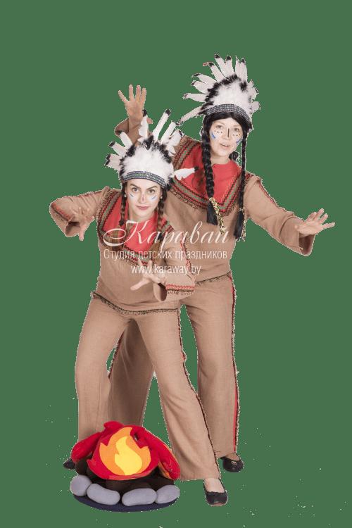 Аниматоры Индейцы