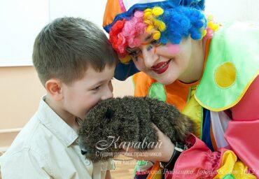 Клоун для малышей